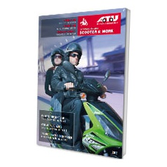 ATU - Scooter & more - Katalog Katalog